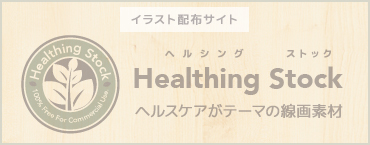 banner_healthing-stock_hover